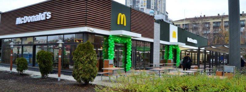 McDonald's, Харків