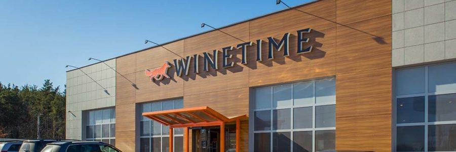 Фасад для гастромаркету WineTime