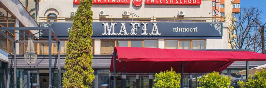 Ресторан «Mafia», м. Київ