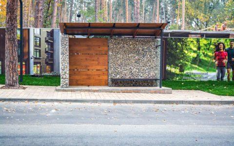 Зупинка громадського транспорту, ЖК Forest Park, ДВС (Київ)