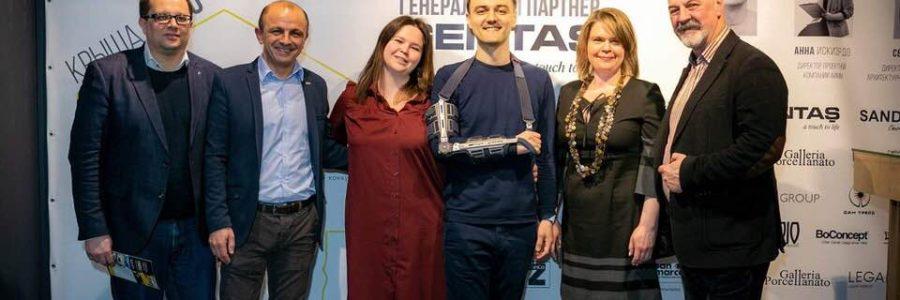 ФДМ Груп – генеральний партнер Metronome 2019