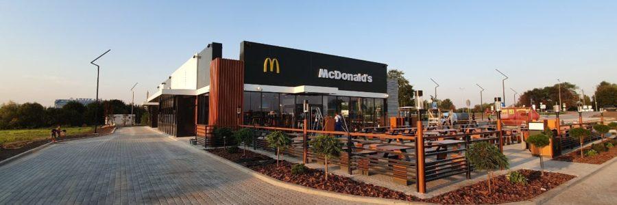McDonald's, м. Львів